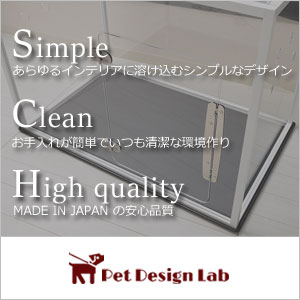 Pet Design Lab .com