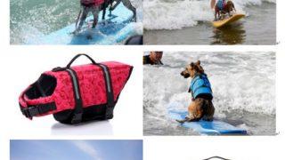 お洒落な犬用ライフジャケット/Dog Life Jacket (XS S M L XL XXL)